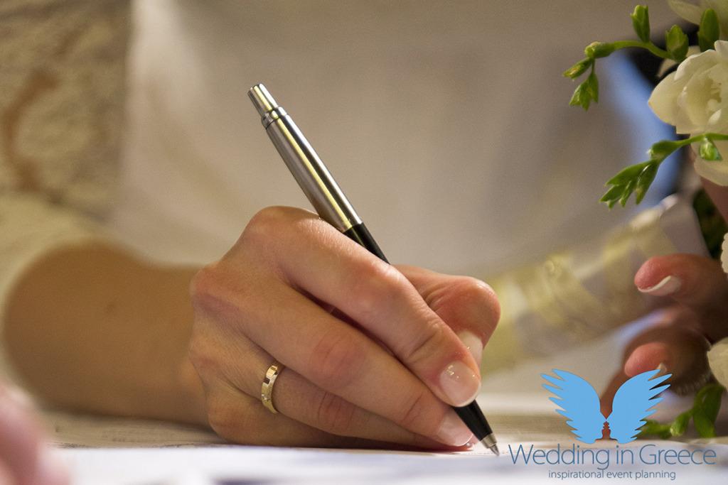 legal documents santorini wedding